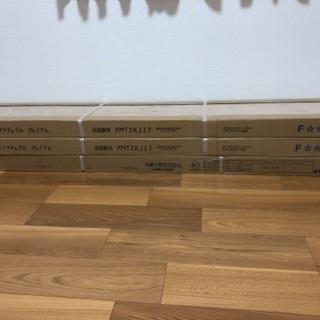 【ネット決済】未使用品 床材 woodtec daiken