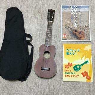 ウクレレ ギター ハワイ 楽譜 セット