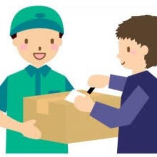 【業務委託】三木市軽四宅配ドライバー 平均月給350,000円
