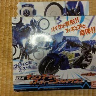 仮面ライダーゴースト DXマシンフーディー&フーディーニゴースト...