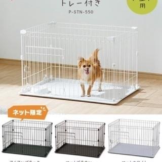 【ネット決済】新品未使用 ペットケージ アイリスオーヤマ