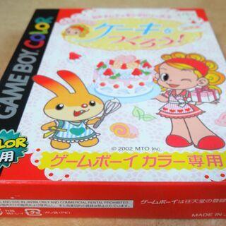 ☆ゲームボーイカラー GBC/こむぎちゃんのケーキをつくろう なかよしクッキングシリーズ⑤◆遊びながら実際の料理の知識が覚えられる - 横浜市