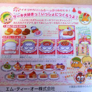 ☆ゲームボーイカラー GBC/こむぎちゃんのケーキをつくろう なかよしクッキングシリーズ⑤◆遊びながら実際の料理の知識が覚えられる − 神奈川県
