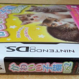 ☆DS/かわいい子猫DS2 ペット育成シミュレーション◆子猫のしぐさに思わずニッコリ - おもちゃ