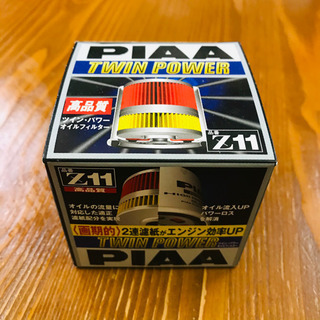 PIAA Z11 オイルフィルター ツインパワー