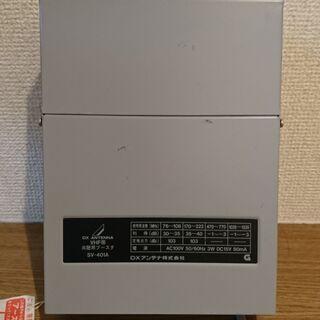 DXアンテナ VHF帯 共聴用ブースタ SV-401A