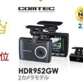【新品・メーカー保証付き 工賃込み】日本製 ドライブレコー…