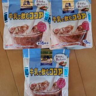 森永 牛乳で飲むココア 3袋
