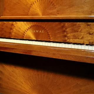 【ネット決済】♬カワイ 超貴重なカスタムデザインピアノ CD700