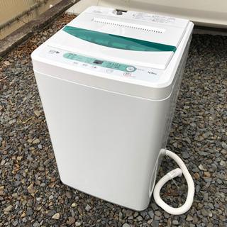 ⭐︎美品⭐︎使用頻度少‼︎HerbRelaxヤマダ電機洗濯機(4...