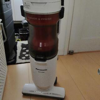 【ネット決済】Panasonics 掃除機