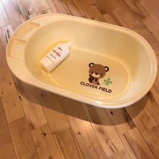 ベビーバス 沐浴剤セット