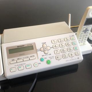 FAX+コードレスフォン(家庭or事務所用)
