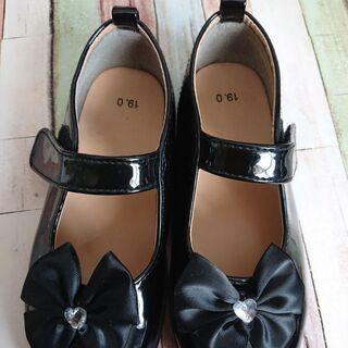 【取引中】子供靴 女の子用 (2足)