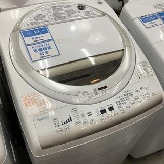 【大容量】8.0kg全自動洗濯機 AW-8V2 2014年製
