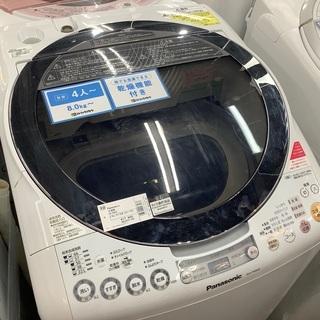 【大容量】8.0kg全自動洗濯機 Panasonic NA-FR...