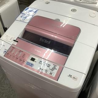 【大容量】8.0kg全自動洗濯機 HITACHI BW-D8PV...