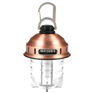 ベアボーンズリビング ビーコンライト LEDランタン