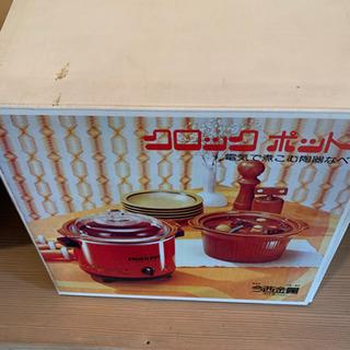 陶器鍋 お猪口 徳利 大皿 電気鍋
