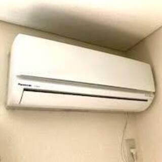 家庭用エアコン 取外します。無料!
