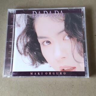 【アルバム】大黒摩季 DA・DA・DA(他出品CD同時発送可能)
