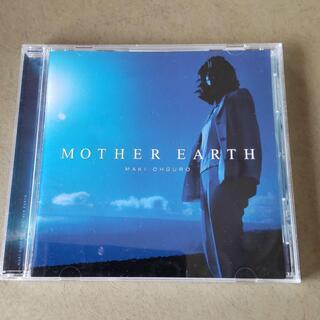 【アルバム】大黒摩季  MOTHER EARTH(他出品CD同時...