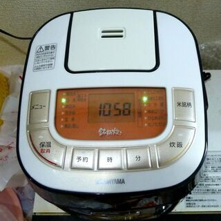 2020年購入 炊飯器  3合 銘柄炊き分け機能付