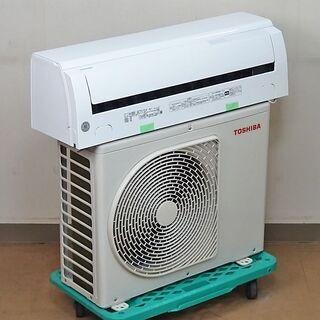 エアコン6畳用‼️2019年製‼️東芝 大清快 取付販売