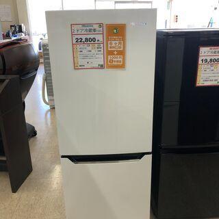 """冷蔵庫探すなら「リサイクルR」❕2ドア冷蔵庫❕ゲート付き軽トラ""""..."""
