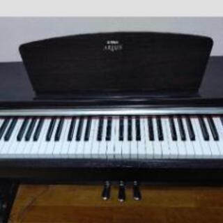 【ネット決済】YAMAHA★アリウス141 電子ピアノ