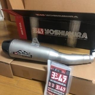 CMX500 レブル500 ヨシムラマフラー us美品❗️