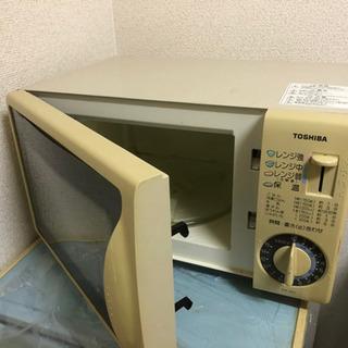 古い電子レンジ