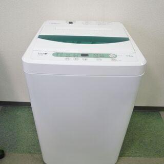 YAMADA HerbRelax 全自動洗濯機 4.5kg 20...