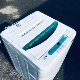 ♦️EJ1271B YAMADA全自動電気洗濯機 【2017年製】