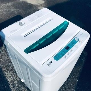 ♦️EJ1272B YAMADA全自動電気洗濯機 【2016年製】