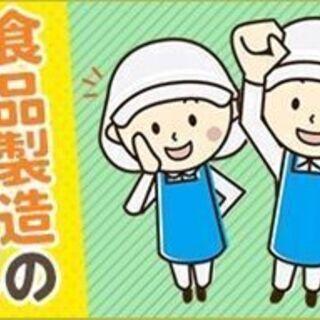 【加東市】社町駅から徒歩11分♪週5日でガッツリ稼ぐ!あのカップ...