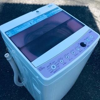 ♦️ EJ1275B Haier全自動電気洗濯機 【201…