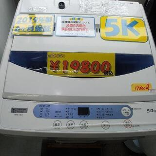YAMADA SELECT  洗濯機  2019年製  5K  ...