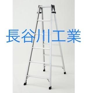 長谷川工業 はしご兼用脚立 RC2.0-18 天板高さ170cm
