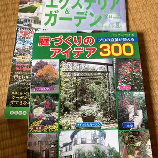 【ネット決済】ガーデニングやマイホームのお庭作りに