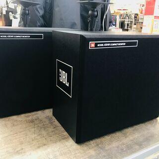 JBL 4304H モニタースピーカー ペア