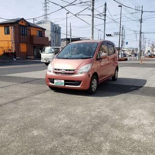 ★★ 支払総額13.8万円(圏内に限り) 車検2年付 年式平成...