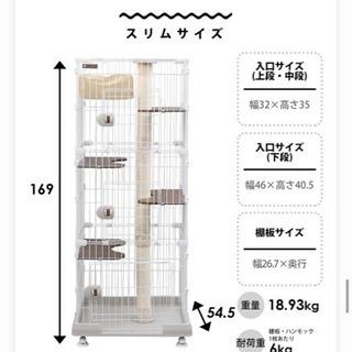 猫用ゲージ 3段 アイリスオーヤマ - その他