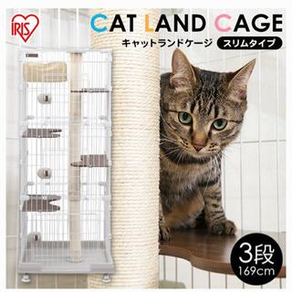 猫用ゲージ 3段 アイリスオーヤマの画像