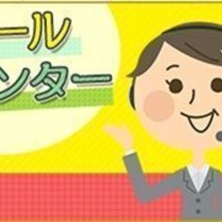 三田市☆ *:.時給1,300円!o○嬉しい土日祝休み♪車通勤O...