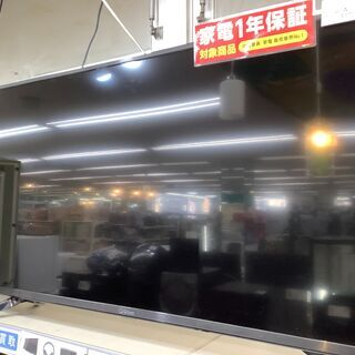 Qriom 40インチ 2K液晶テレビ QRT-40W2K リモ...