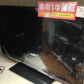 ORION 液晶テレビ 0L32WD100 32インチ