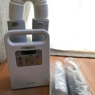 【数回使用】カラリエ 布団乾燥機 アイリスオーヤマ