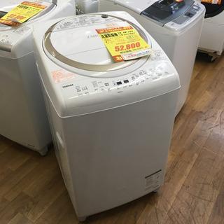 S135★1年間保証★8.0K洗濯4.5乾燥機★TOSHIBA ...