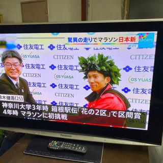 42型 Panasonic  VIERA プラズマテレビ